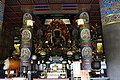 Naritasan Temple angry god in Great Pagoda of Peace.jpg