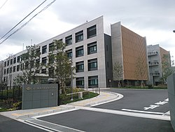 National Institute of Health Sciences (Kawasaki, Japan).jpg