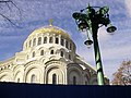 Naval Cathedral behind the fence.jpg