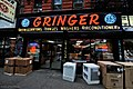 New York 4th of July Weekend 2009 (3691696154).jpg