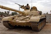 New iraqi army tank