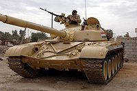 New iraqi army tank