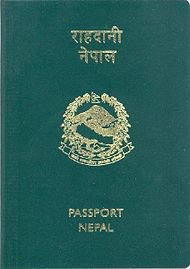 New nepalese passport front.jpg