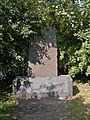 Newa Battle monument.jpg