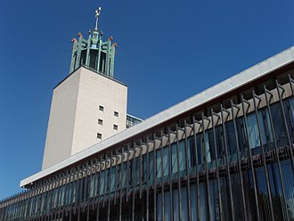 Newcastle City Council - Image: Newcastle civic centre