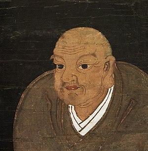 Kosen-rufu - A painting of Nichiren, kept at Kuon-ji Temple, Mt. Minobu.