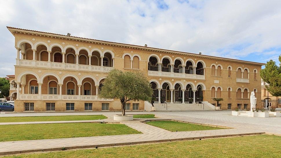 Nicosia 01-2017 img10 Archbishops Palace