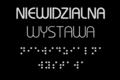 Niewidzialna wystawa - logo.png