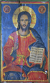 Nikola Mihaylov Zheglyane Church Christ Icon.png