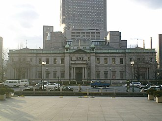 Bank of Japan - The Bank of Japan Osaka Branch