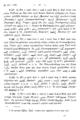 Noeldeke Syrische Grammatik 1 Aufl 067.png