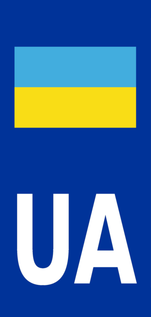 Vehicle registration plates of Ukraine - Ukrainian implementation of a format similar to the EU format. Both the EU format and the Ukrainian format satisfies the Vienna Convention on Road Traffic.