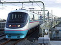 OER Romancecar Hakone -RSE-.JPG
