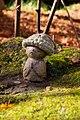 Ohara 2008-11-26 (3261972418).jpg