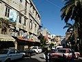 Old city street (5347686111).jpg