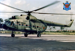 Old photo archive of Bangladesh Air Force (26).png