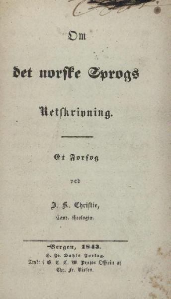 File:Om det norske Sprogs Retskrivning.djvu