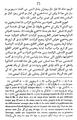 Omar Kayyam Algebre-p166.png