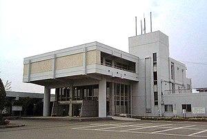 Ōamishirasato - Ōamishirasato City Hall