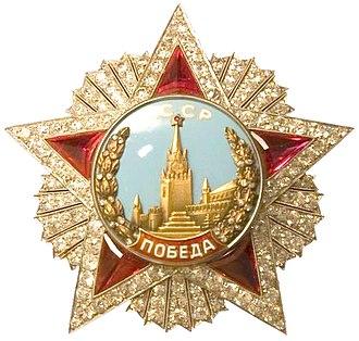 Communist symbolism - Image: Orden Pobeda Marshal Vasilevsky 09