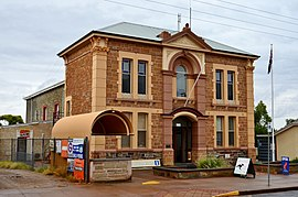 Orroroo Carrieton District Council office, 2017 (01).jpg