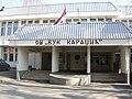 Osnovna skola Vuk Karadzic u Vranju.jpg