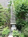 Ota Tokyo August 2014 31.JPG