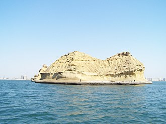 Clifton Oyster Rocks - Image: Oyster Rock
