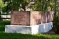 Ozertsi Horokhivskyi Volynska-monument to the countryman-details-2.jpg