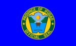 PH-IFU Flag.png