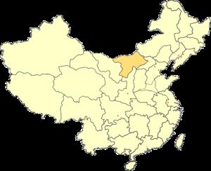 Suiyuan - Image: PRC Suiyuan