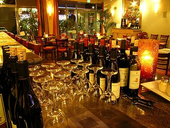 English: PV wine bar
