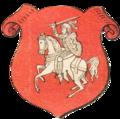 Pahonia BNRt.png