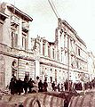 Palazzata earthquake 1908.jpg