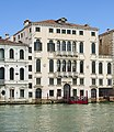 Palazzo Querini Dubois (Venice).jpg
