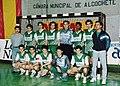 Palmeiras clube montijense dos desportos equipa de andebol 1992 1993 iniciados masculinos a a setubal montijo desportugal.jpg