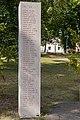 Památník obětem válek na Masarykově náměstí v Lužné - seznam jmen.jpg