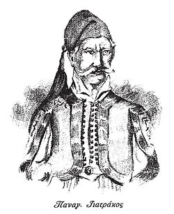 Panagiotis Giatrakos 2.JPG