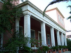 Panteion University old building.jpg