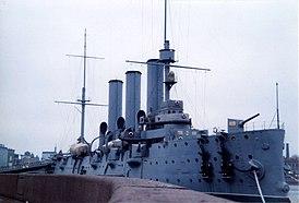 Panzerkreuzer Aurora St Petersburg 2002.jpg