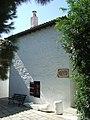 Papadiamantis House Museum in Skiathos Town 02.jpg