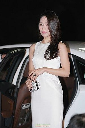 Park Ji-soo (actress) - Image: Park Ji Soo