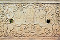 Pars Museum -Iran-shiraz موزه پارس شیراز 19.jpg