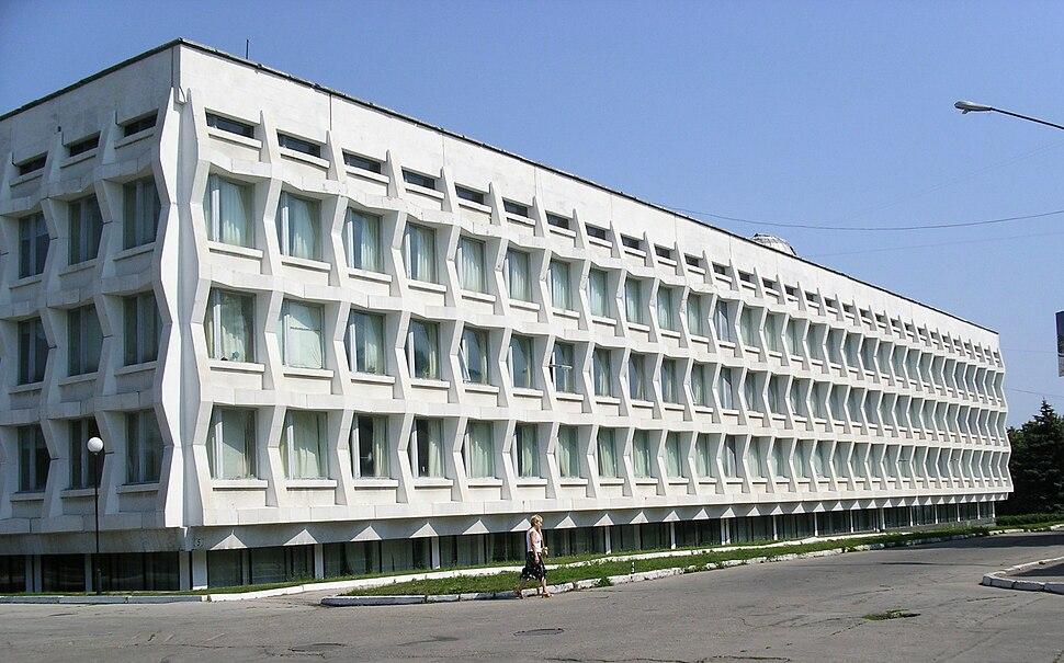 Ped institut