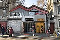 Peking Chamber restaurant at Nanchizi St (20201211124909).jpg
