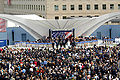 Pentagon Memorial dedication 2008 Crowd.jpg