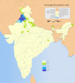 Percentage Sikh population, India.png