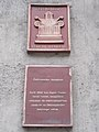 Perpetual Adoration Church, sign. - 2016 Budapest.jpg