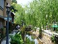 Perry Road, Shimoda, Shizuoka, Japan.JPG