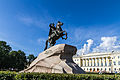 Peter the Great697.jpg